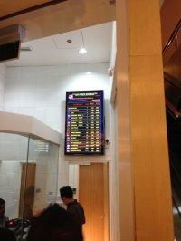 tablica wymiany walut